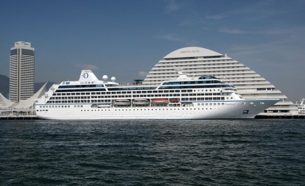 MS Nautica